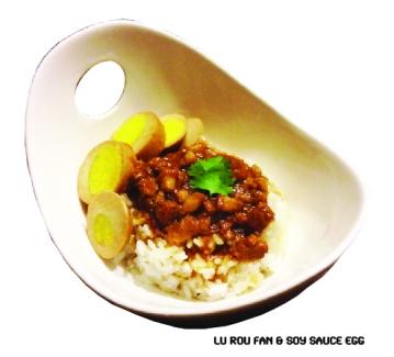 Lu Rou Fan-01