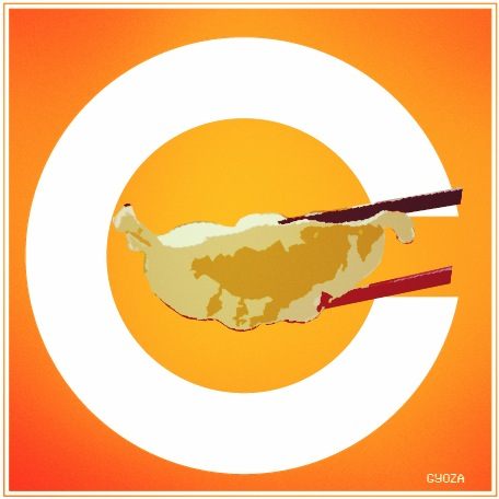 Chewology Logo Gyoza